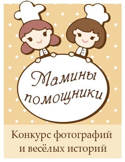 http://cs412228.vk.me/v412228615/1d4f/OUr41F1KspI.jpg