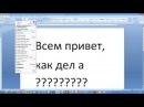 Как установить шрифты в windows 7,8 и зачем они нужны