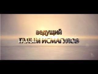 Галым Исмагулов - в Клубе, Одна ночь из Жизни Столицы со мной!