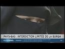 Aux Pays-Bas,le Sénat vote l'interdiction de la Burqa dans les lieux publics (Euronews,27/06/18,00h)