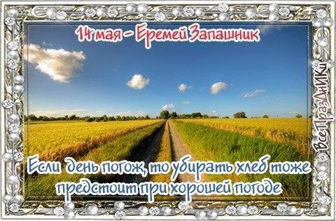 https://pp.userapi.com/c7003/v7003507/32214/sp9xVIBLRAI.jpg