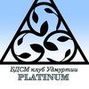 БДСМ Ижевск. Клуб Platinum