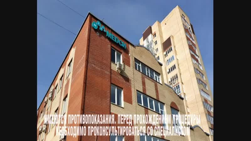 Центр кардиологии клиники МЕДСИ