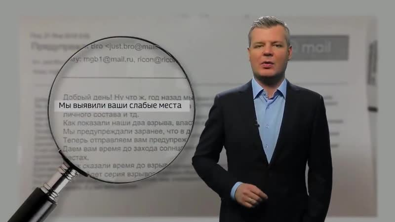 МАГНИТОГОРСК. КОМУ ВЫГОДНО ВРАТЬ __ Алексей Казаков