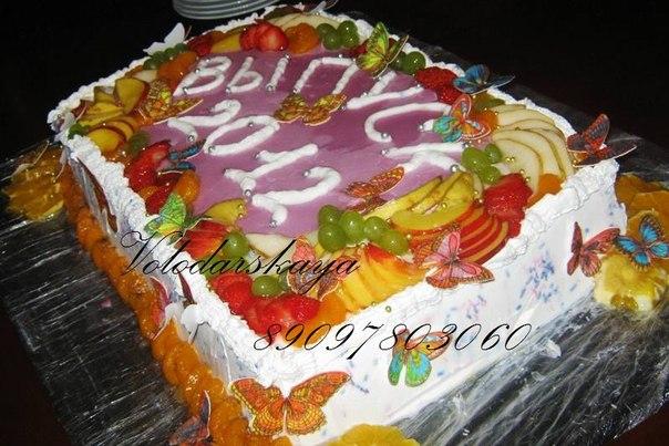 Модные торты на свадьбу фото 2