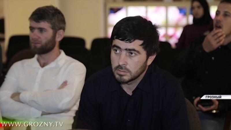 В Грозном впервые состоялась встреча профессиональных рестораторов и отельеров
