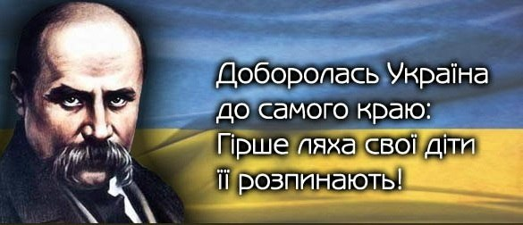 """Створено 136 """"удільних князівств"""", які й """"розірвуть"""" Україну"""