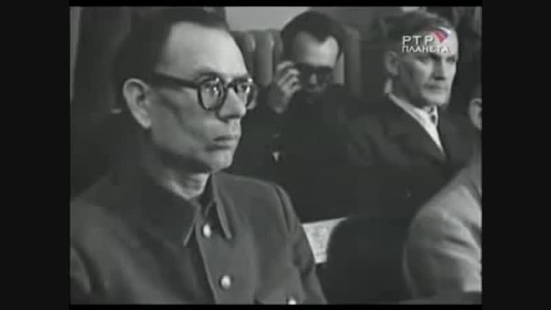 General Vlasov Executed, 1945-08-02 (1945)