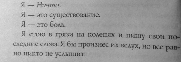 Фото №323503191 со страницы Валерии Алексеевой