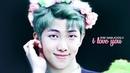 Kim namjoon — i love you [ happy bday nam! ]