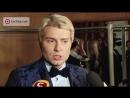 Басков Жениться я пока не собираюсь