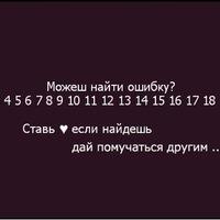Александр Веретенников, id165388169