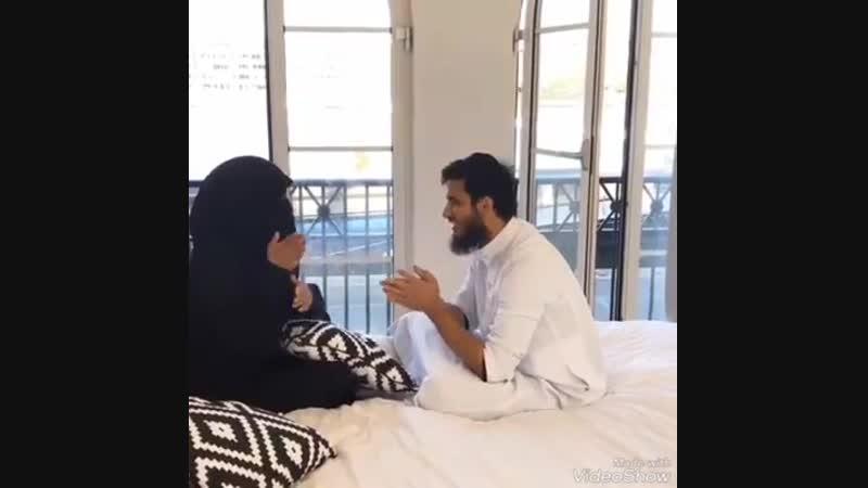 Шути, играй со своей женой. Это - Сунна.