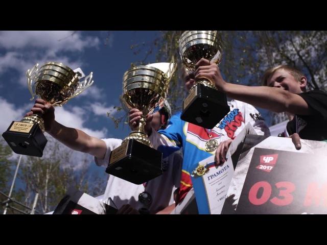 Чемпионат России по самокату RSC 2017 Official video Scootering