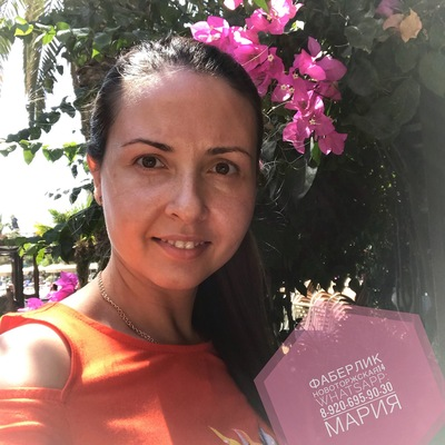 Мария Таненя