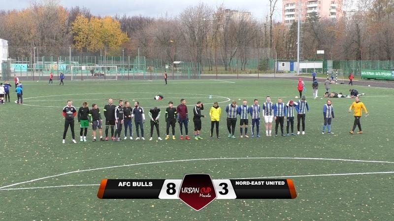 AFC Bulls 8-3 Nord East United (Обзор матча)
