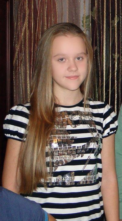 Алина Клачкова, 3 апреля , Белгород, id145766547