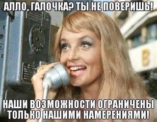 Константин Михайлов Священная психоэнергетика и не только. - Страница 3 6SQbz1DxlQc