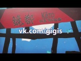 [Gigis][русские субтитры] 3 (03) серия Город шумных празднеств / Kyousougiga (2013) / Kyousou Giga