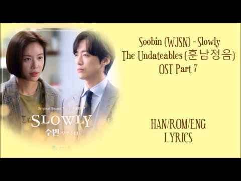 (Красавчик и Чжон Ым OST Part 7) Soobin (WJSN) - Slowly