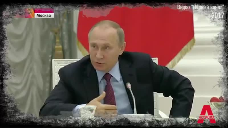 Путин не только артиллерист, он ещё и плотник 4-го разряда. Эту специальность ему якобы присвоили в стройотряде. Об этом он приз