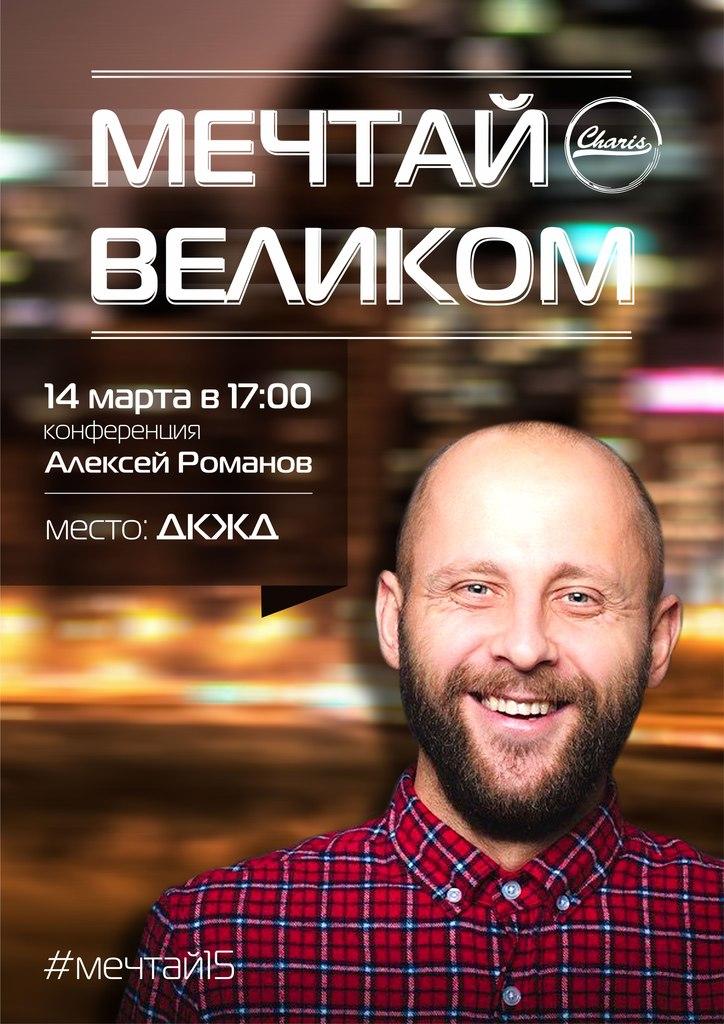 Афиша Владивосток Иди за мной