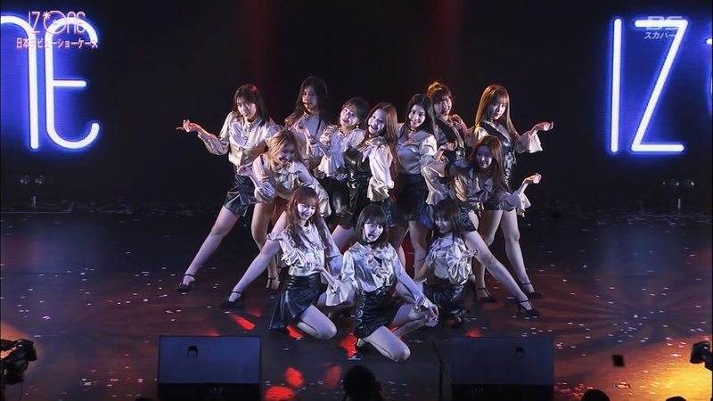 [60fps FHD] IZ*ONE (아이즈원) - 好きと言わせたい (Suki to Iwasetai) (190206 IZ*ONE Japan Debut Showcase)