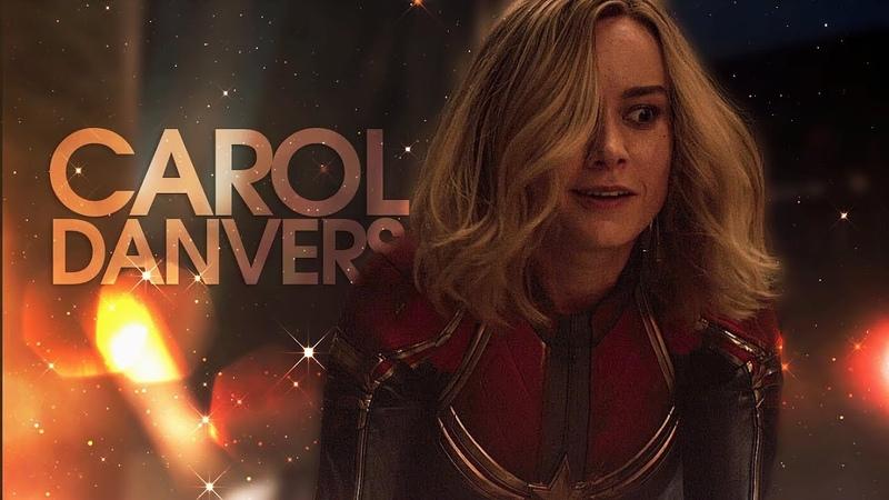 Captain Marvel DESTRUCTION