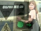 Любовь Кислицына - СКОРАЯ (сл. и муз. Михаил Крылов)