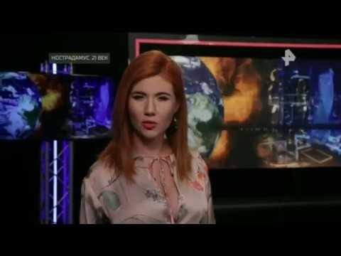 Документальный проект Тайны Чапман. 28.06.2018