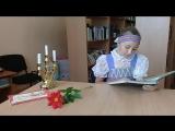 Всероссийская сетевая литературная эстафета
