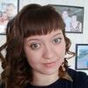 Natalya Nurgaleeva