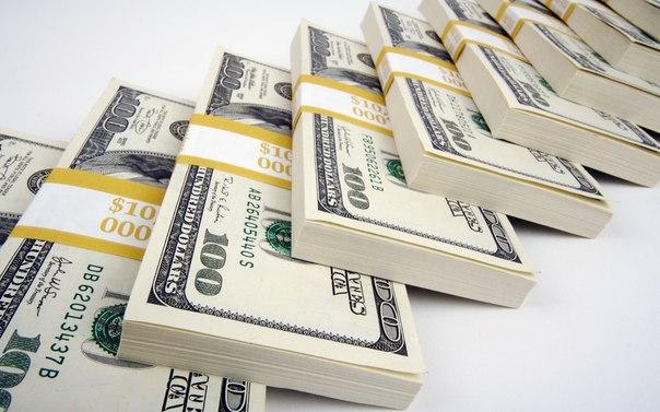 Курсы валют в банках астаны