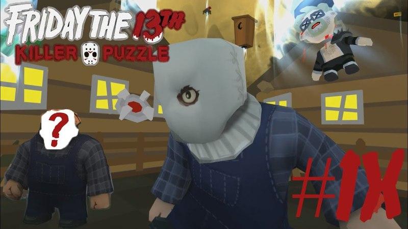 Возвращение Лицо Деревенщины - Friday the 13th: Killer Puzzle 9
