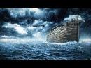 Битва цивилизаций - Великая тайна Ноя - 12.05.2013