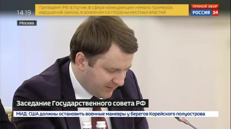 Орешкин долю государства в экономике надо снижать Спутник Новости » Freewka.com - Смотреть онлайн в хорощем качестве