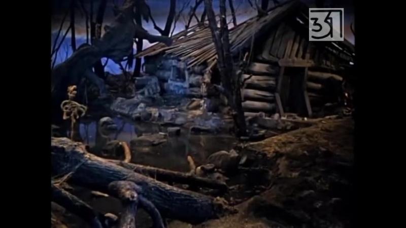 Сказка о потерянном времени (1964).31 канал