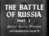 Американский фильм о России 1943 г. Такую правду даже мы о себе редко снимаем!