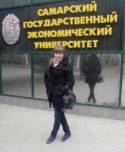 Евгения Тамарова, 29 мая 1994, Самара, id137045008