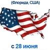 America Land