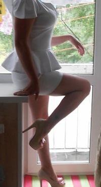 Людмила Долгина, 17 мая 1986, Амурск, id207373489