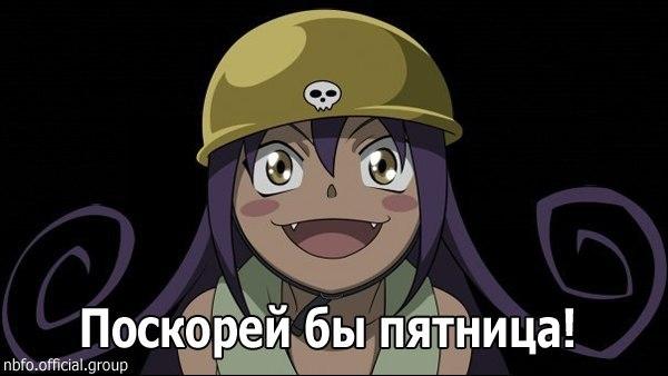картинки аниме блэр: