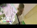 Керченский стрелок интересовался маньяками и пересматривал видео массовых стрельб в школах