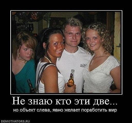 приколы ржач картинки: