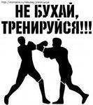 Саша Мальцев, 11 января 1998, Надым, id184340093