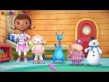 Доктор Плюшева смотреть Лечим всех новая серия Doc McStuffins игра как мультик для детей