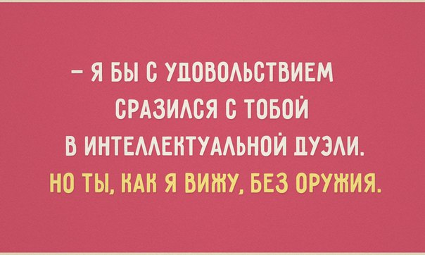 https://pp.vk.me/c7009/v7009511/783c/dtTFiyU8HvY.jpg