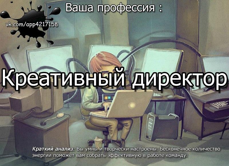 https://pp.vk.me/c618724/v618724480/1368b/wjaYzxwI7yc.jpg