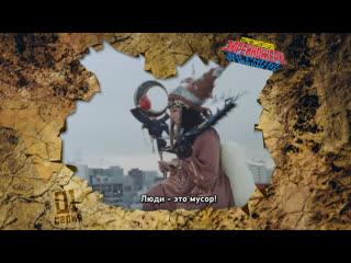 [dragonfox] Kyouryuu Sentai Zyuranger - 01 (RUSUB)