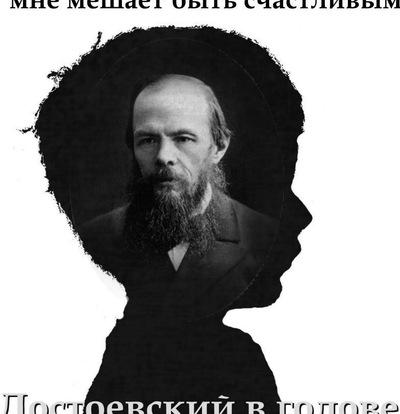 Станислав Новиков, 16 мая , Москва, id139716816